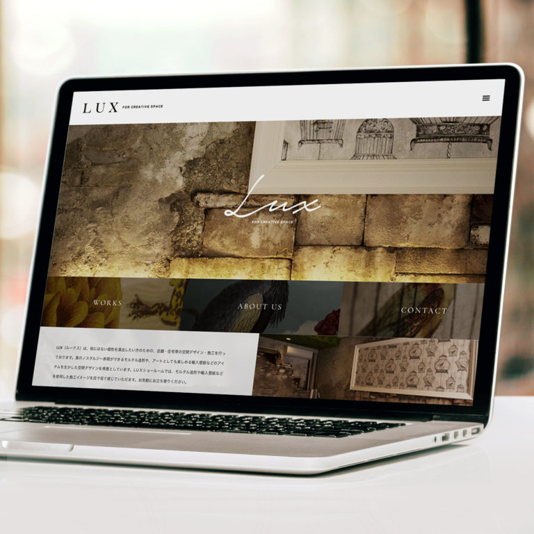 INTERIOR OFFICE / WEB SITE