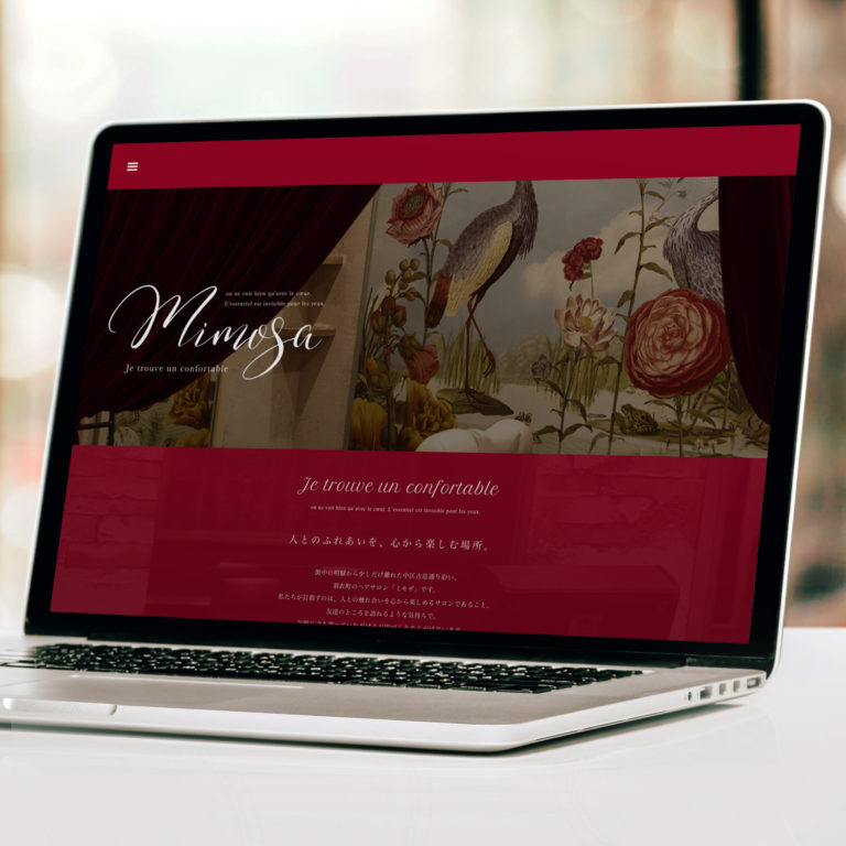 HAIR SALON / WEB SITE